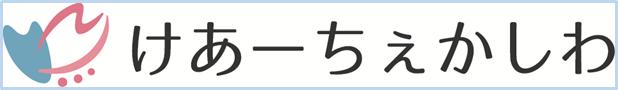 careche-kashiwa_logo